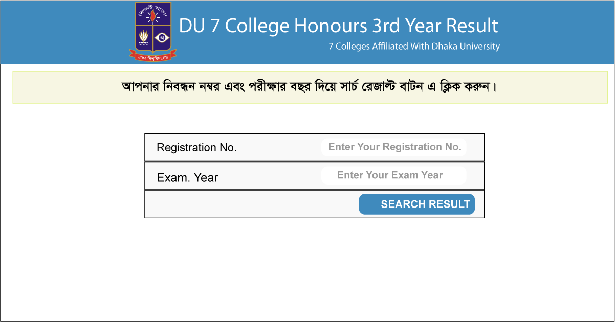 DU 7 College Honours 3rd Year Exam Result