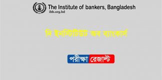 Institute of Bankers Bangladesh