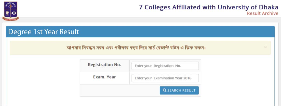 DU 7 College Degree 1st Year Result