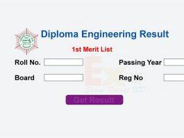 Diploma Engineering Admission Result