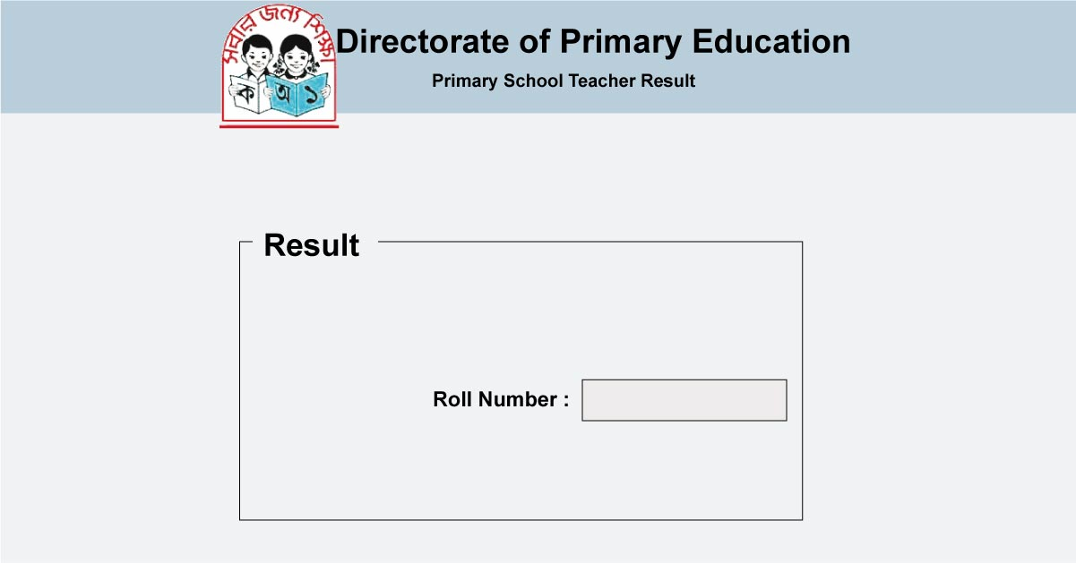 Primary School Teacher MCQ Result