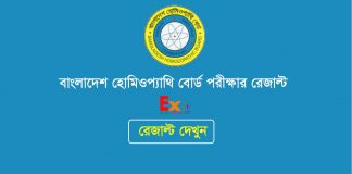Bangladesh Homeopathic Board