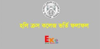 Holy Cross College Dhaka