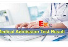 Medical Admission Result