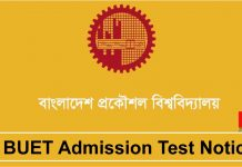 BUET Admission Test Notice