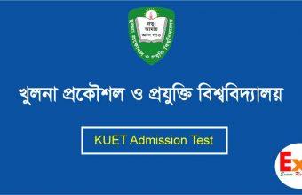 KUET Admission Test Notice