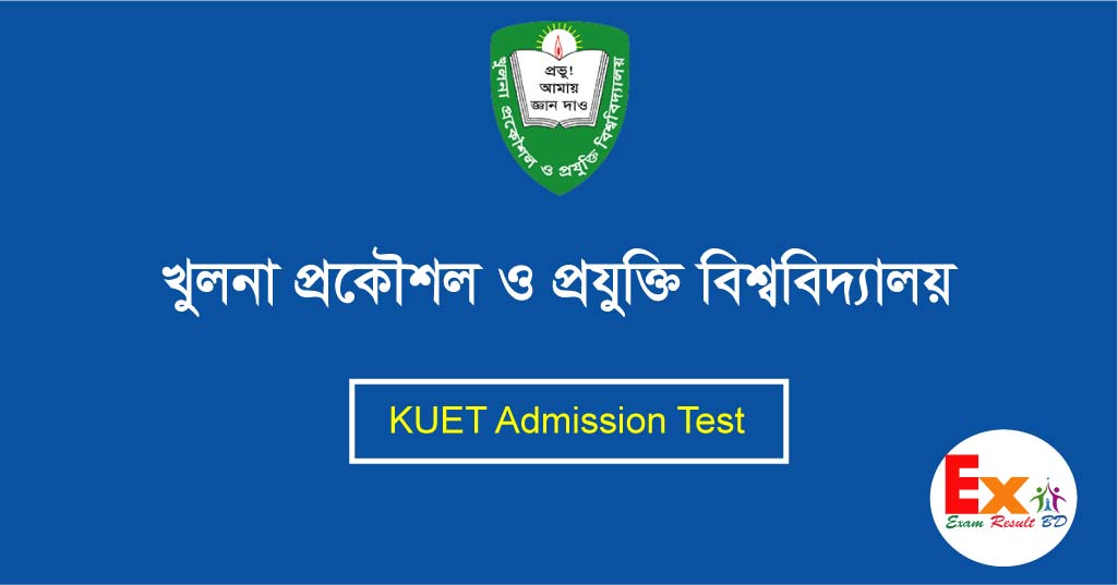 KUET Admission Result 2018-19
