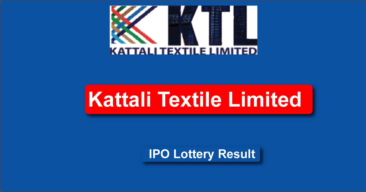 Kattali Textile Limited IPO Result
