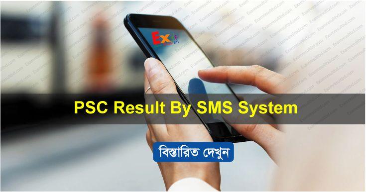 PSC Result 2018 SMS System