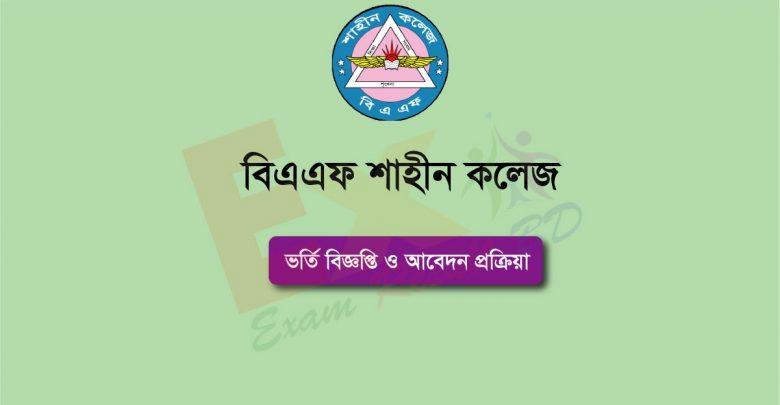 BAF Shaheen College Admission Circular