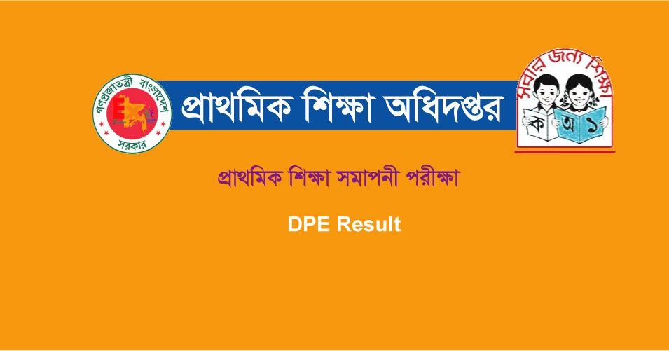 DPE Result 2018