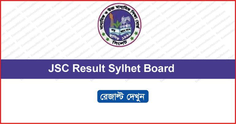 Sylhet Board JSC Result 2019