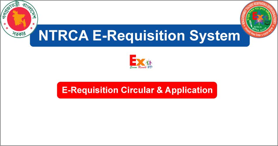NTRCA E-Requisition Application