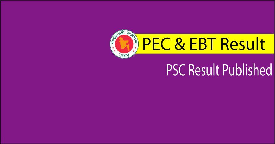 PEC Result 2018