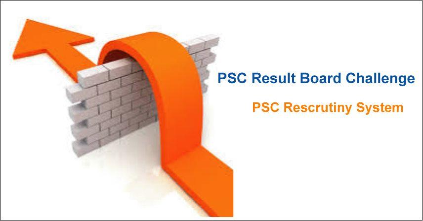 PSC Result Board Challenge