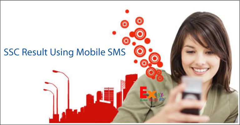 SSC Result Mobile SMS
