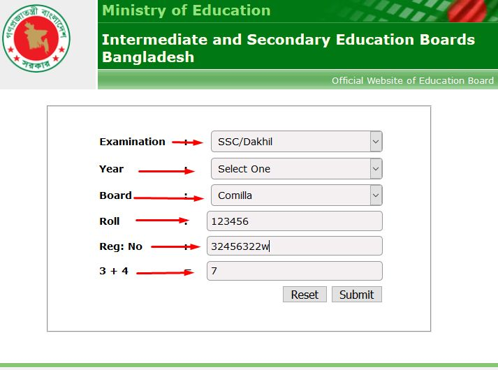 SSC Result 2019 Comilla Board