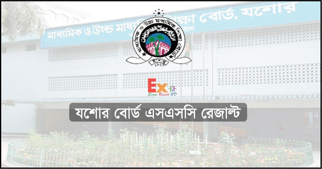 Jessore Board SSC Result 2019 With Full Marksheet | Exam