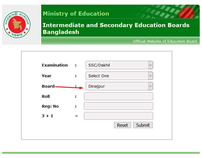 SSC Result Dinajpur Board 2019 Marksheet | Dinajpur
