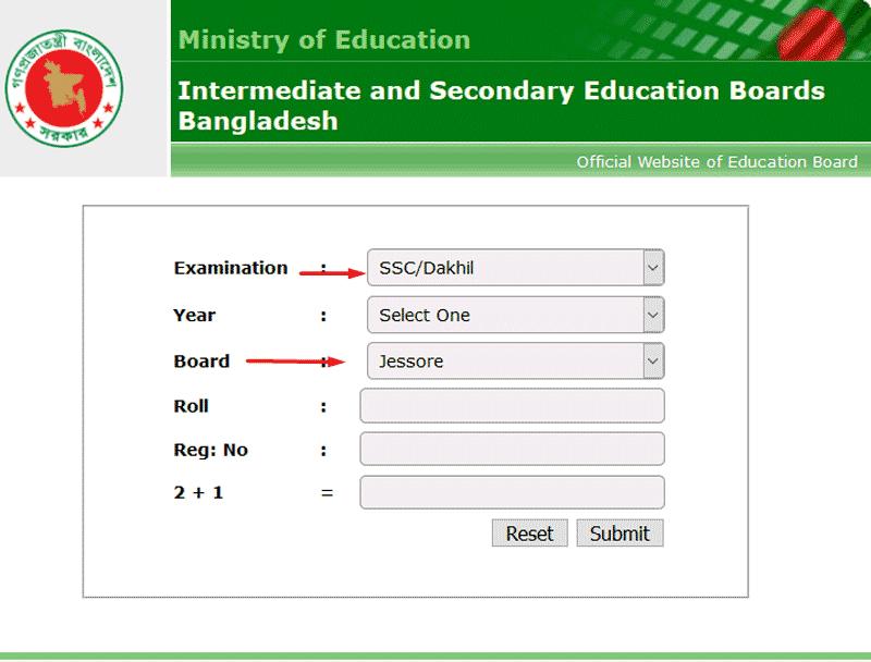 Jessore Board SSC Result