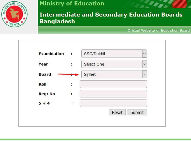 Sylhet Board SSC Result