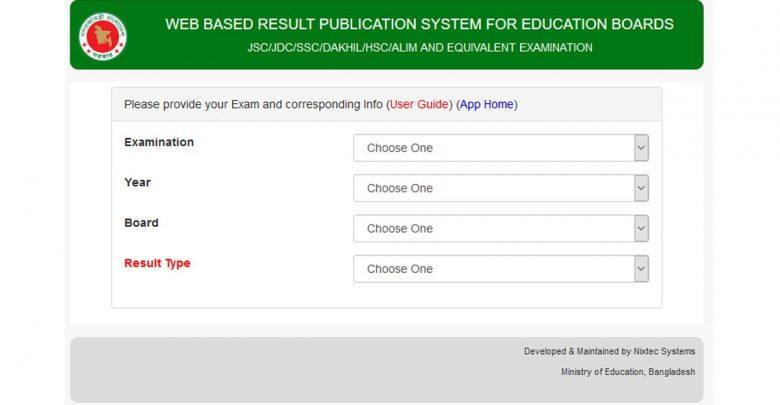 Web Based Result Publication system