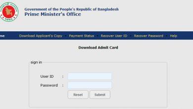 nsi Admit Card