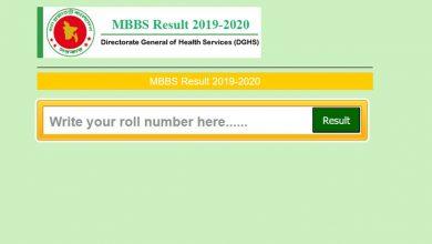 Medical Admission Test Result