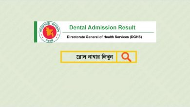 Dental Result 2019-20