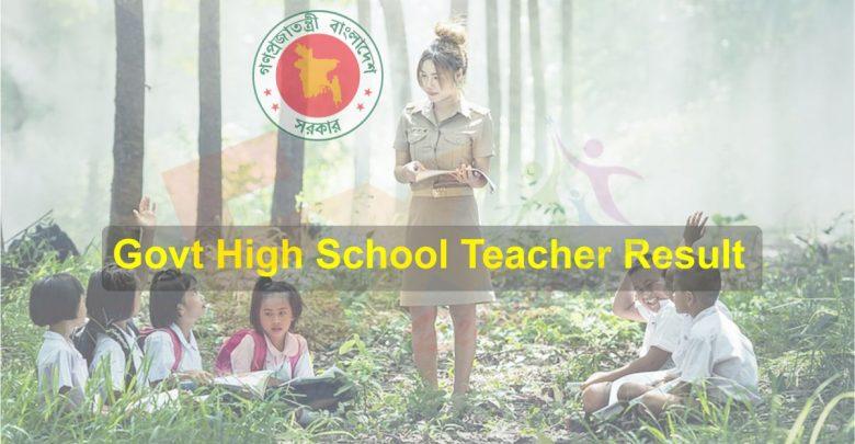 Govt High School Teacher Result