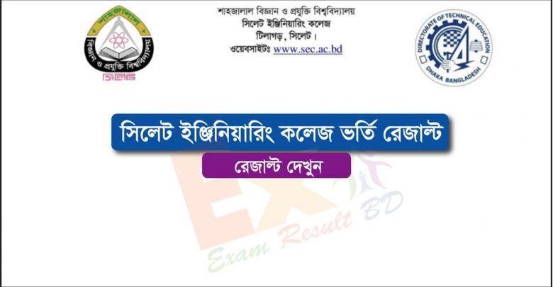 Sylhet Engineering College Admission Result