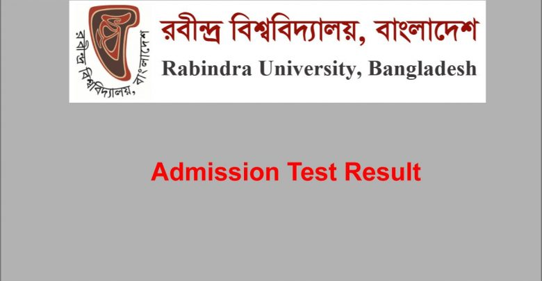 RUB Admission Result