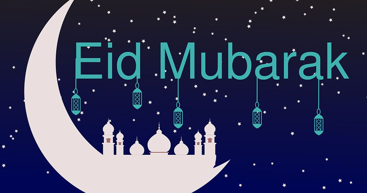 Happy EID Mubarak 2020 | Eid al-Fitr Images, SMS, Wishes, Wallpaper