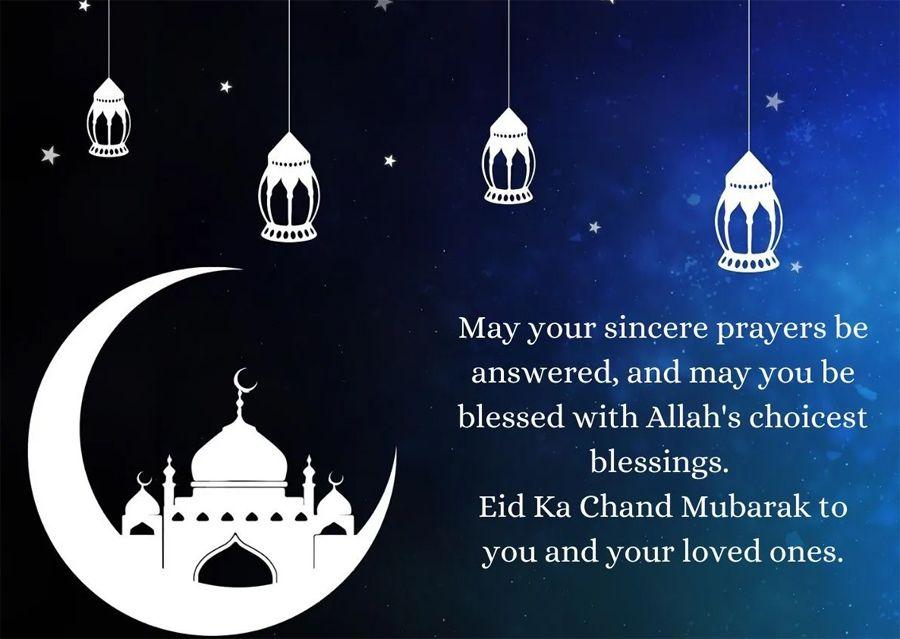 eid mubarak wishes 2020 happy eidulfitr messages quotes