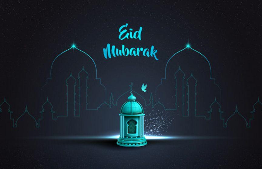 eid mubarak images 2020  best eid images photos